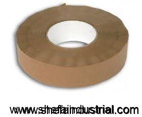 gummed-tape