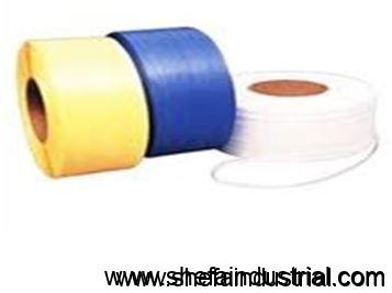 plastic-strap
